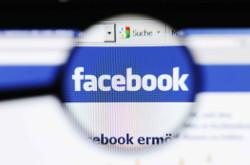 diffamazione Facebook raccolta prove